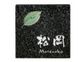 蛇紋ミカゲ(ひと葉の滴) PIS-231