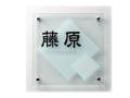 クリアーガラス(黒文字&素彫) GPL-125